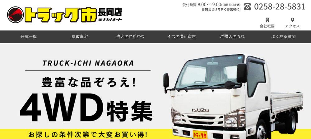 truckichi