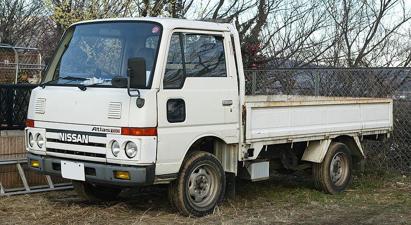 UDトラックス 日産 アトラス