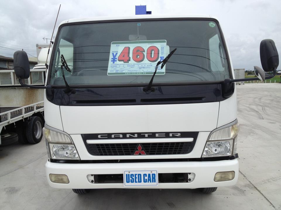 トラック買取のトラックコネクション