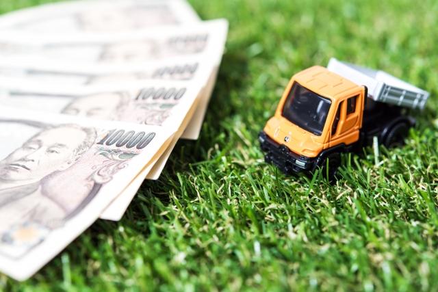traku_money